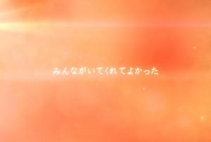 素材No11「ピンク 感謝の言葉」