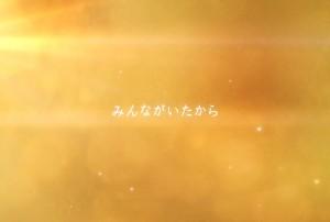 素材No.12「ゴールド」友人への感謝の言葉