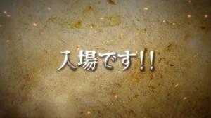 素材NO.30「映画予告風タイトル・新郎新婦入場」