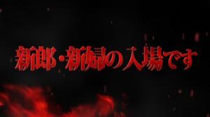素材No.31「映画風・炎の入場タイトル」